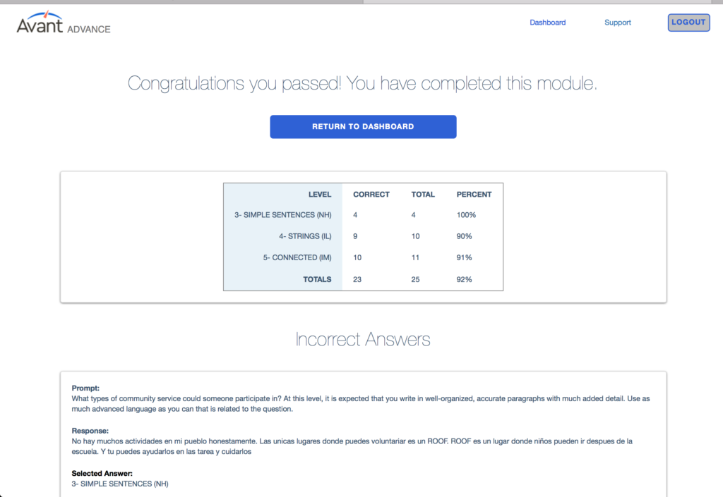 Screenshot of the message your receive for passing a module test for Avant ADVANCE
