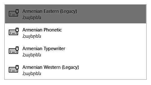 How to install Armenian Eastern when using Windows 10 while taking an Avant Assessment Language Proficiency Test